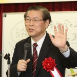 HP 徳野英治・日本統一教会会長②