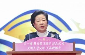メッセージを語られる韓鶴子総裁