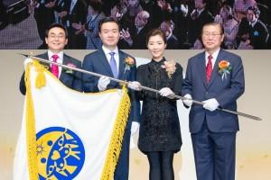世界平和統一家庭連合旗授与